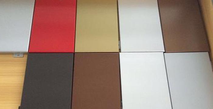 如何避免室内密拼铝单板出现色差