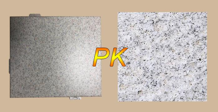 仿大理石铝单板PK大理石