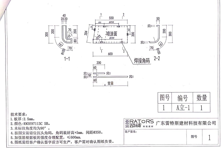 北滘碧桂园展厅项目设计
