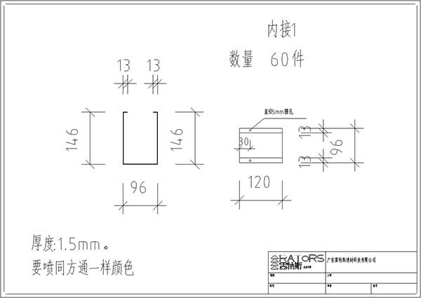 广东顺德德胜中学项目设计
