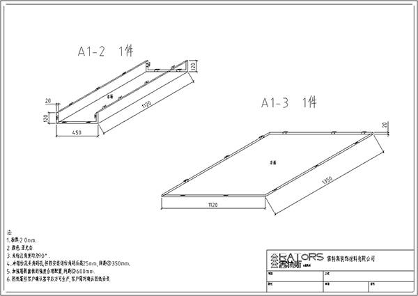 广州东站项目设计