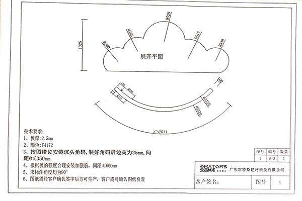 乐之贝国际托育中心项目设计