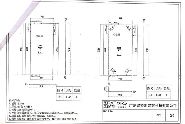 柳州文化广场项目设计