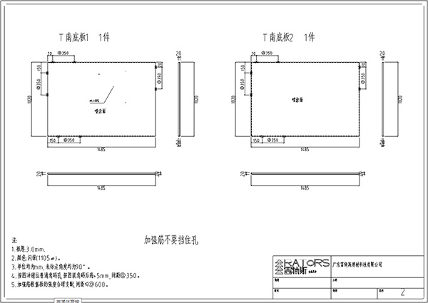 芦溪体育馆项目设计
