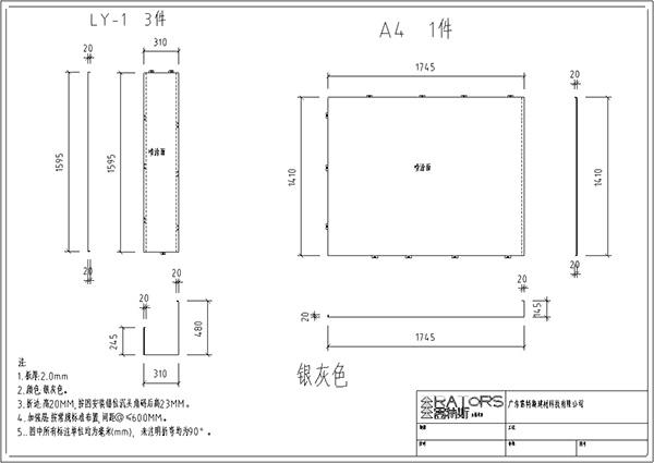 容桂文化楼项目设计