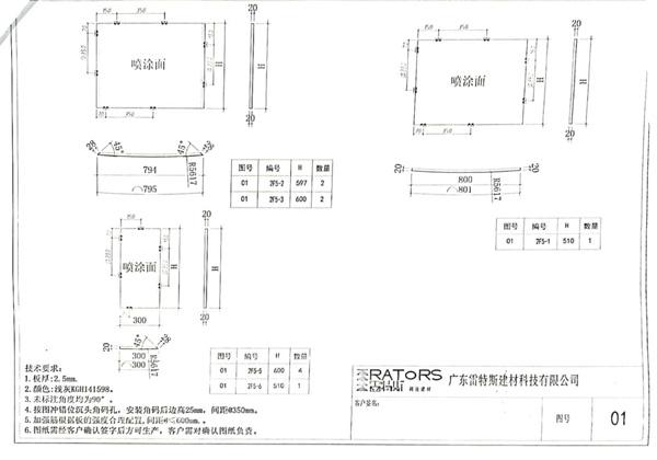 太原武宿国际机场项目设计