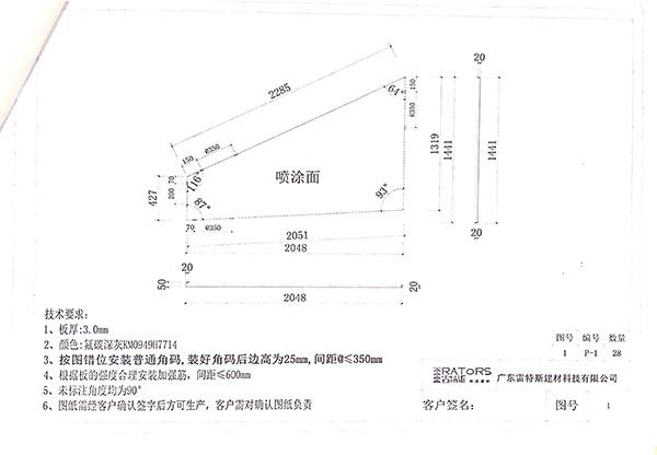 中山汽车总站改建设计