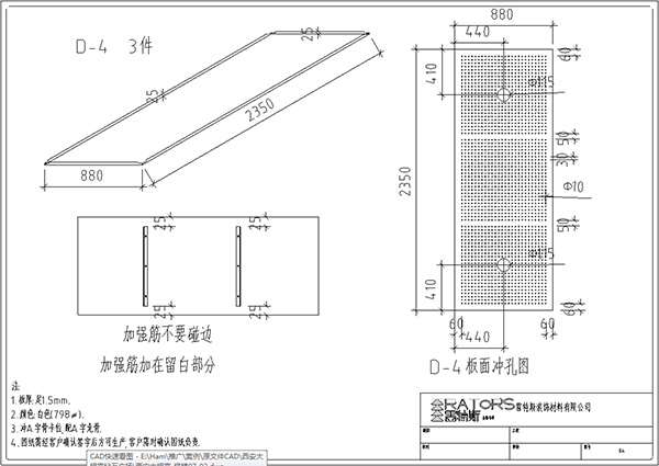 大明宫钻石广场项目设计